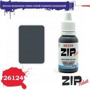 26124 ZIPmaket Темно-серый Радиопоглощающий, матовая 15 мл