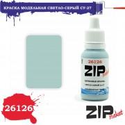 26126 ZIPmaket Светло-серый Су-27, матовая 15 мл