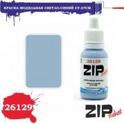 26129 ZIPmaket краска Светло-синий Су-27СМ, матовая 15 мл