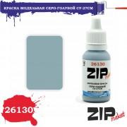 26130 ZIPmaket краска Серо-голубой Су-27СМ, матовая 15 мл