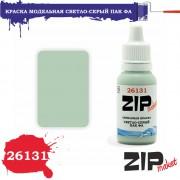 26131 ZIPmaket Светло-серый ПАК ФА СУ-57, матовая 15 мл