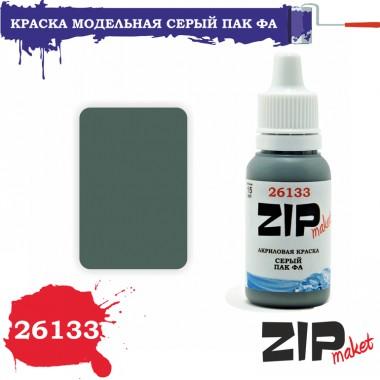 26133 ZIPmaket Серый ПАК ФА СУ-57, матовая 15 мл