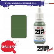 26145 ZIPmaket краска Зеленый Су-25, матовая 15 мл