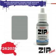 26203 ZIPmaket краска Средне-серый морской Medium sea grey BS637, матовая 15 мл