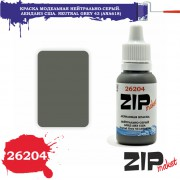 26204 ZIPmaket краска Нейтрально-серый Neutral Grey 43, матовая 15 мл