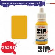 26281 ZIPmaket RLM 04 ЖЕЛТЫЙ, 15 мл