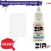 26282 ZIPmaket RLM 21БЕЛЫЙ, 15 мл