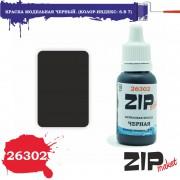 26302 ZIPmaket краска Черная Колор-индекс S.B 7, матовая 15 мл