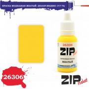 26306 ZIPmaket Желтая Колор-индекс P.Y 74, матовая 15 мл