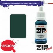 26308 ZIPmaket Зеленая Колор-индекс P.G 7, матовая 15 мл