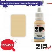 26395 ZIPmaket Телесный дополнительный румяный, матовая 15 мл
