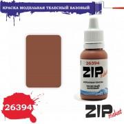 26394 ZIPmaket Телесный дополнительный бледный, матовая 15 мл