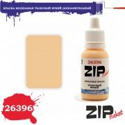 26396 ZIPmaket Телесный дополнительный смуглый, матовая 15 мл