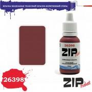 26398 ZIPmaket Телесный красно-коричневый (тень), матовая 15 мл