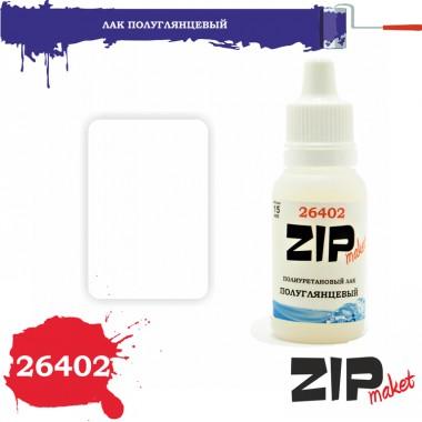 26402 ZIPmaket Лак полуглянцевый, полиуретановый, 15 мл