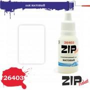 26403 ZIPmaket Лак матовый, полиуретановый, 15 мл
