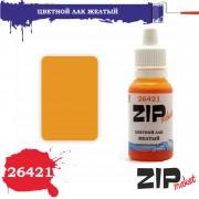 26421 ZIPmaket Цветной лак ЖЕЛТЫЙ, полиуретановый, 15 мл
