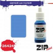 26424 ZIPmaket Цветной лак ГОЛУБОЙ, полиуретановый, 15 мл