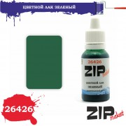 26426 ZIPmaket Лак цветной ЗЕЛЕНЫЙ, полиуретановый, 15 мл