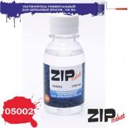 05002 ZIPmaket Универсальный растворитель для акриловых красок, 100 мл