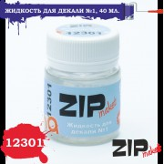 12301 ZIPmaket Жидкость для декали 1 (размягчение), 40 мл