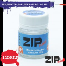 12302 ZIPmaket Жидкость для декали 2 (приварка), 40 мл