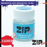 12303 ZIPmaket Жидкость для декали 3 (удаление подложки), 40 мл