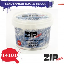 14101 ZIPmaket Текстурная паста мелкая белая, 120 мл.