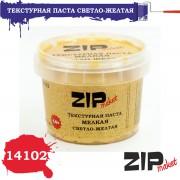 14102 ZIPmaket Текстурная паста мелкая светло-жёлтая, 120 мл.