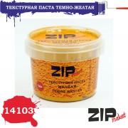 14103 ZIPmaket Текстурная паста мелкая тёмно-жёлтая, 120 мл.