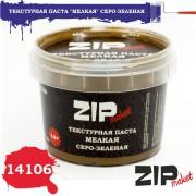 14106 ZIPmaket Текстурная паста мелкая серо-зеленая, 120 мл.