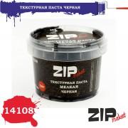 14108 ZIPmaket Текстурная паста мелкая черная, 120 мл.