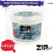 14121 ZIPmaket Текстурная паста средняя белая, 120 мл.