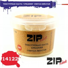 14122 ZIPmaket Текстурная паста Средняя светло-жёлтая, 120 мл.
