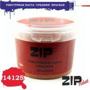 14125 ZIPmaket Текстурная паста средняя красная, 120 мл.