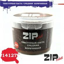 14127 ZIPmaket Текстурная паста Средняя коричневая, 120 мл.