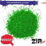 69231 ZIPmaket ТОРФ крупный весна