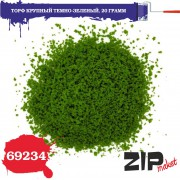69234 ZIPmaket ТОРФ крупный темно-зеленый