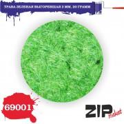 69001 ZIPmaket Трава зеленная выгоревшая 2 мм