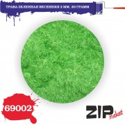 69002 ZIPmaket Трава зеленная весенняя 2 мм