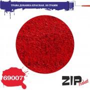69007 ZIPmaket Трава добавка красная 2 мм