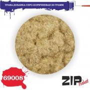 69008 ZIPmaket Трава добавка серо-коричневая