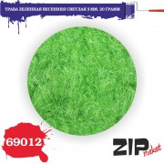 69012 ZIPmaket Трава зеленная весенняя светлая 3 мм
