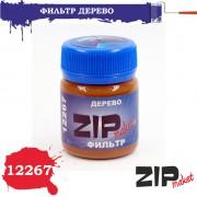 12267 Zipmaket Фильтр Дерево, 40 мл