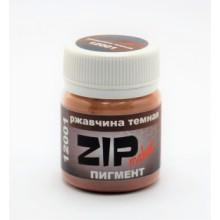 12001 ZIPmaket Пигмент ржавчина темная, 15 гр