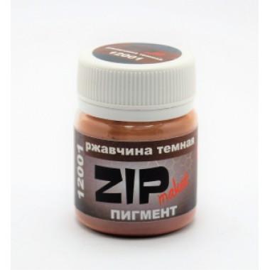 12001 ZIP-maket Пигмент ржавчина темная, 15 гр