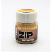 12002 ZIPmaket Пигмент песок темный, 15 гр