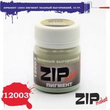 12003 ZIPmaket Пигмент зеленый выгоревший, 15 гр
