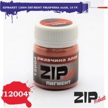12004 ZIPmaket Пигмент ржавчина алая, 15 гр