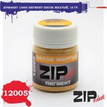 12005 ZIPmaket Пигмент песок желтый, 15 гр